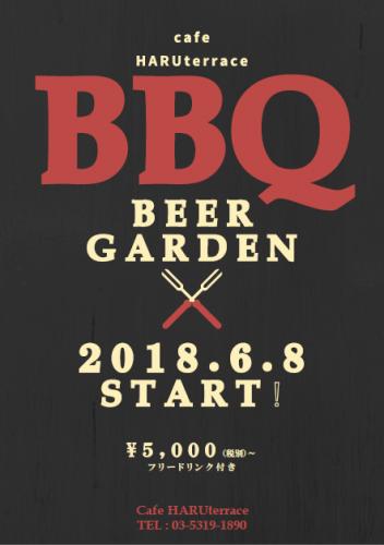 BBQポスター